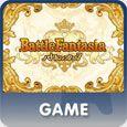 Boxshot Battle Fantasia