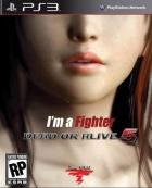Boxshot Dead or Alive 5