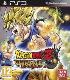 Boxshot Dragonball Z Ultimate Tenkaichi
