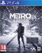Boxshot Metro: Exodus