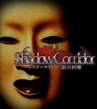 Boxshot Shadow Corridor