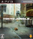 Boxshot Tokyo Jungle